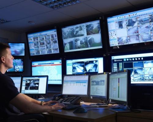 Monitoramento e Controle de Acesso